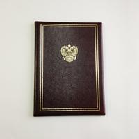 Папка для важных документов